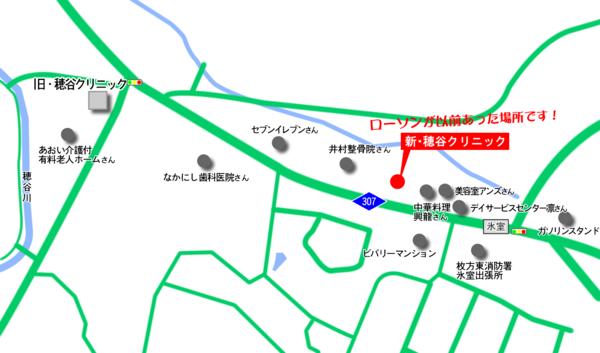 hotani_map0907.png